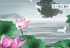 中国风-湖水与荷花