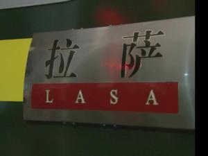 青藏铁路-火车行程路牌