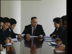 公司管理層開會