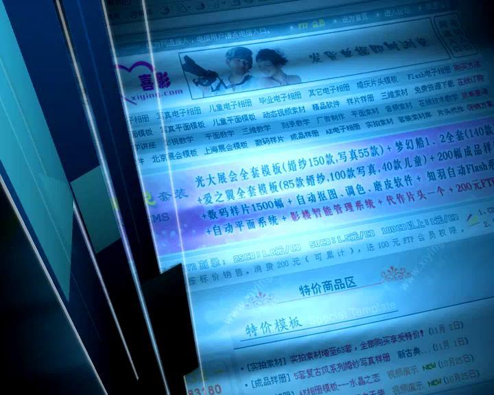 新(xin)聞報紙