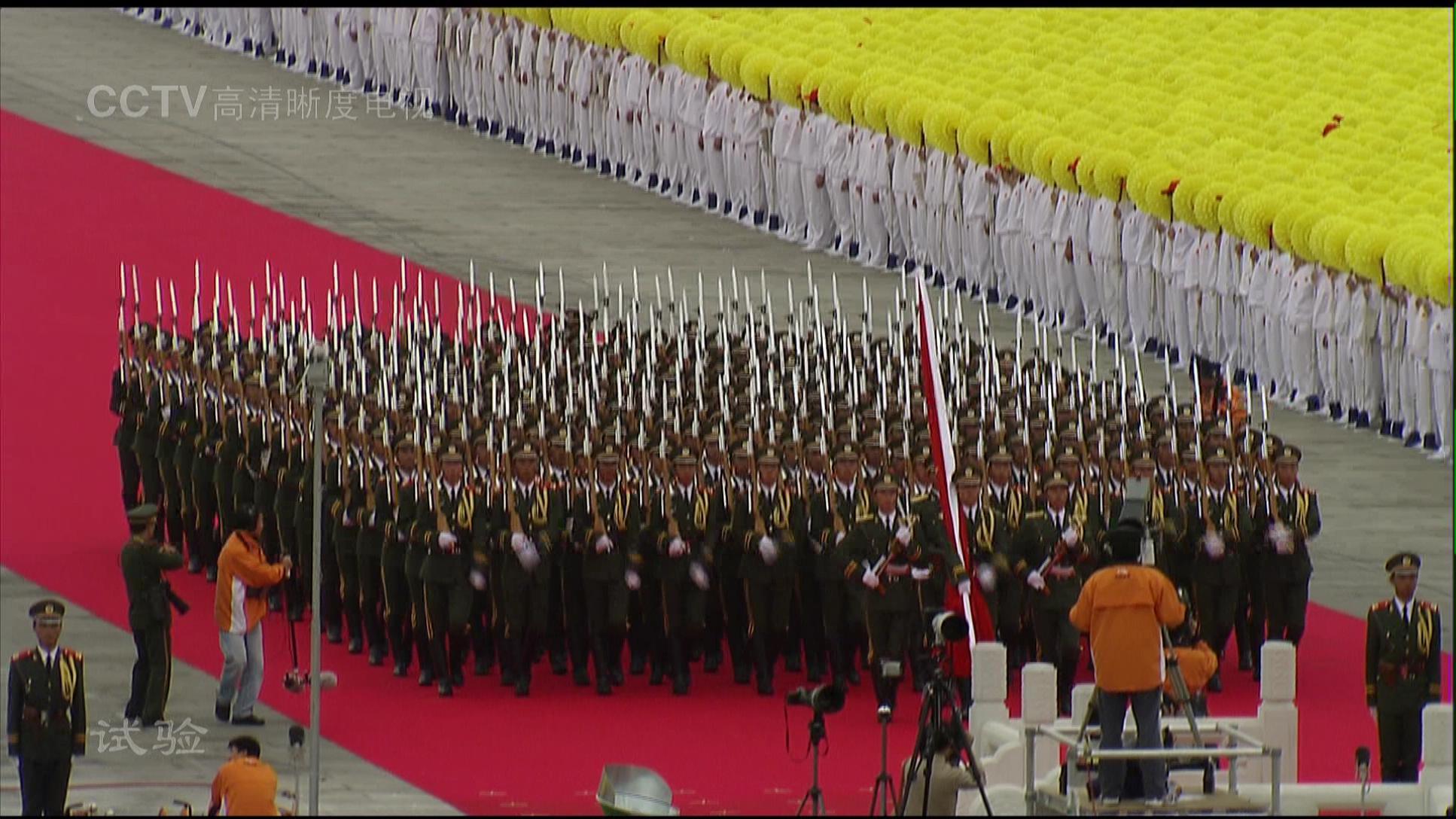 国庆阅兵片段