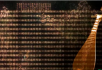 视频素材 古元素 琵琶 书画