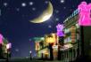 夜上海 霓虹灯
