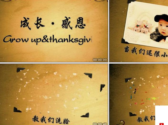 篇一:《感恩成长 励志成才》