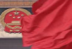 飘扬的五星红旗