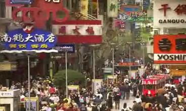 上海大街上人流
