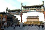 北京故宫人群游客