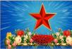 红五星革命红军军歌祖国东方红