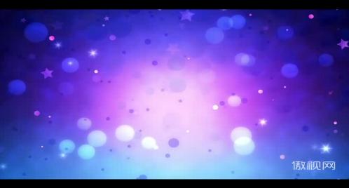 唯美梦幻星星光点