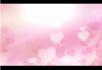 浪漫粉色爱心