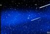 蓝色星空流星雨