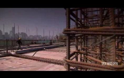 建筑工地城市