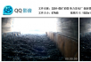 煤矿采煤热力发电厂