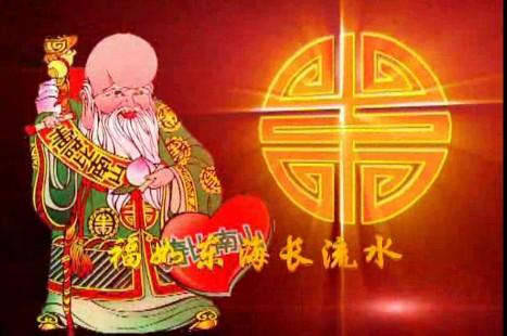 红版寿星(有音乐)