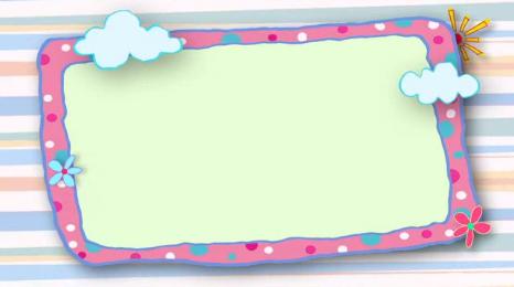 卡通儿童写字板背景