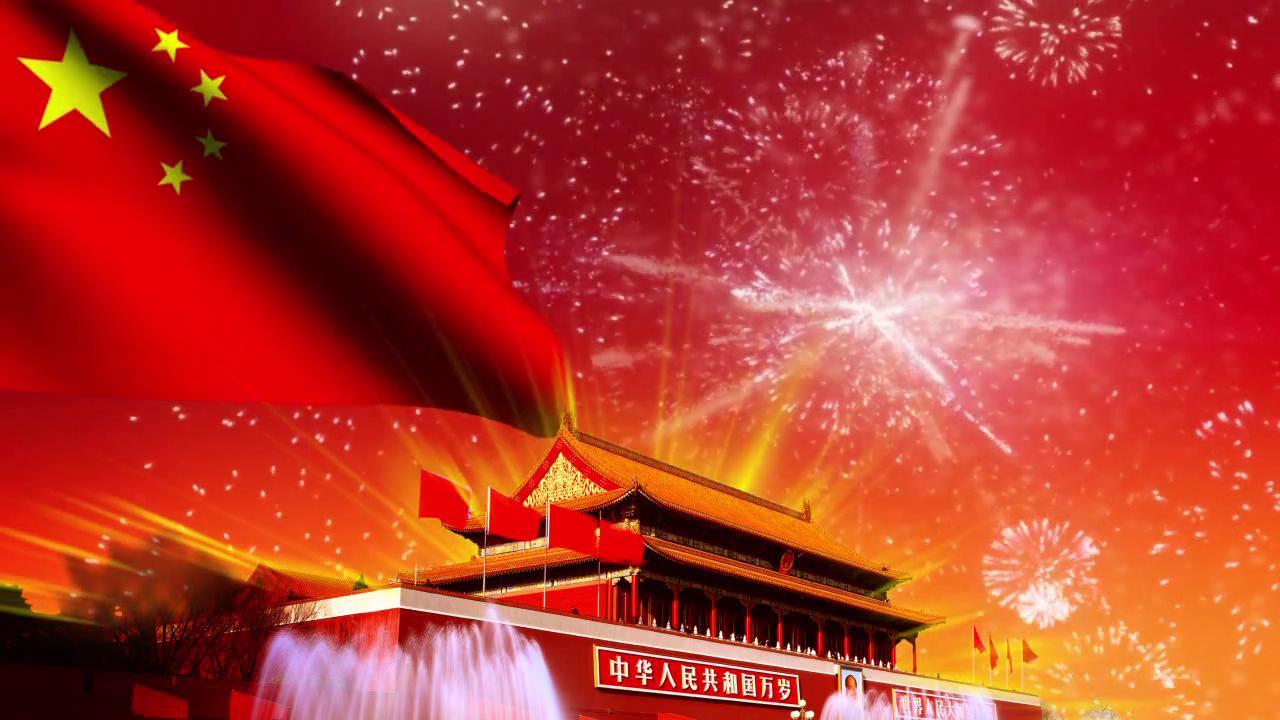 红色素材天安门国旗礼花国庆节