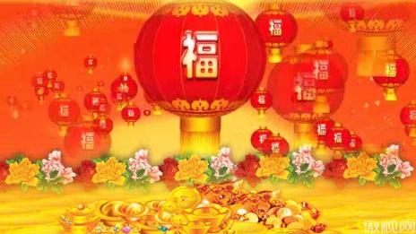 新年元宝灯笼福字鲜花