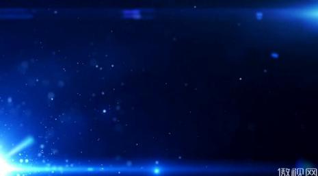 藍色光效粒子背景