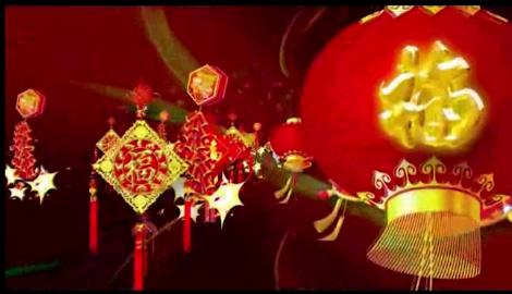 红色祝福欢度春节欢度佳节