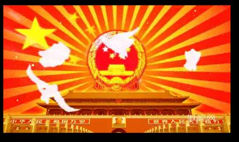 国徽光芒天安门