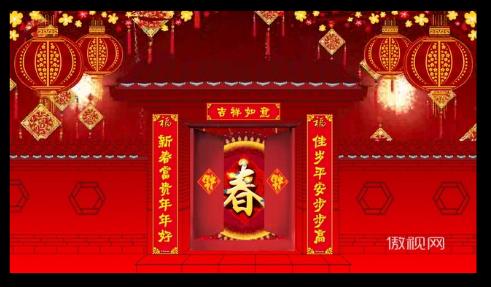 春字 福字 中国结