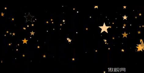 粒子抒情唯美五星五角星