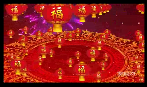 春节灯笼福字