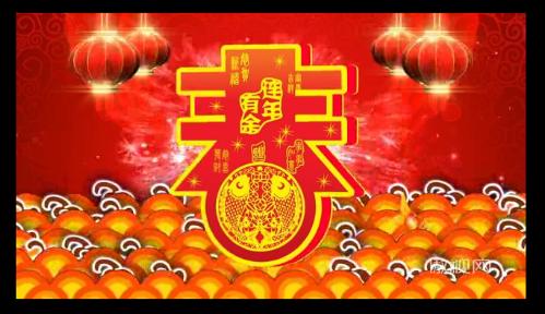 元宵节鲤鱼灯笼春字