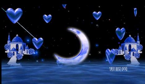 唯美爱情背景月亮爱的小屋心形爱心海面浪漫