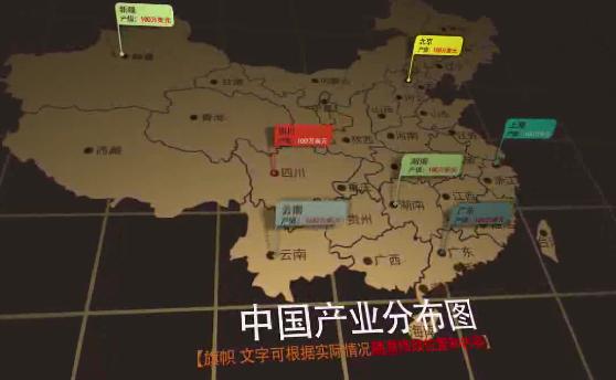 地图 ae/AE产业分布地图展示模板