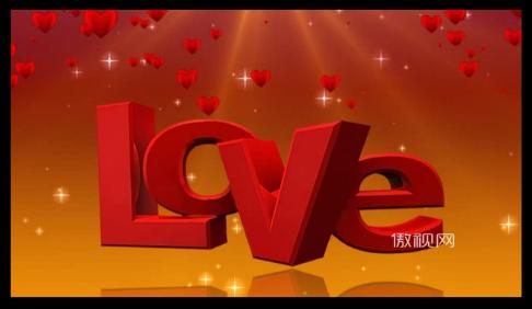 love 心形 爱心 光线 情人节 婚礼 礼仪