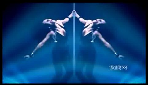 絢麗鋼管舞