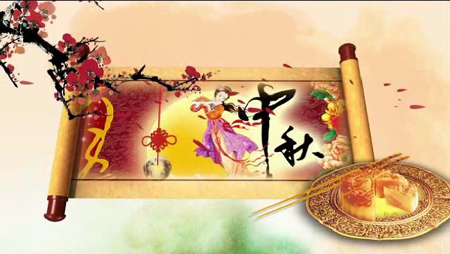 2014中秋节视频片头AE模板