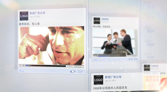 AE企業文化宣傳視頻模板