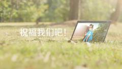 自然清新婚礼预告片AE模板