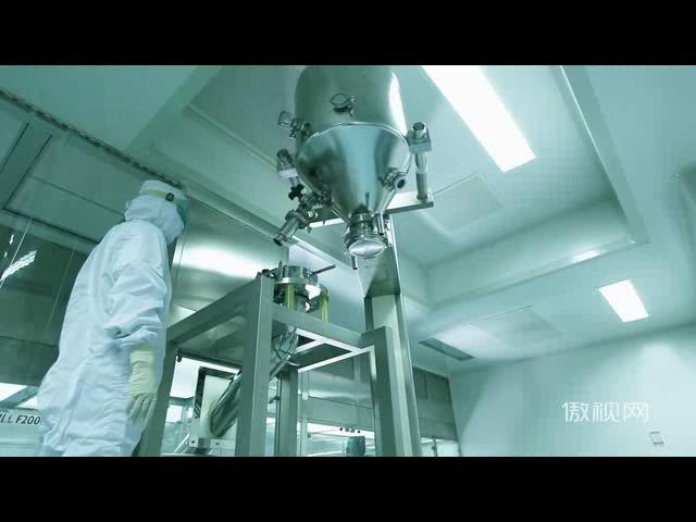科技科研 实验室药品