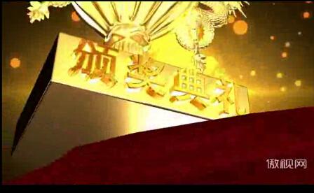 无字版高档大气企业颁奖晚会片头视频