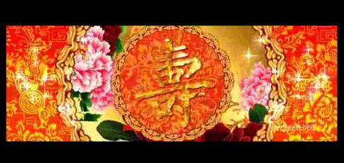 寿星祝寿背景视频
